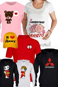 Необычные и оригинальные футболки и майки в интернет магазине одежды PRINT.INHUB.RU
