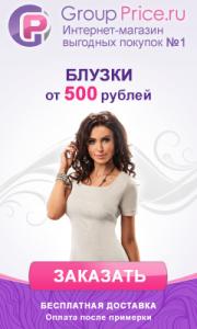 9115b579ceb Интернет магазин недорогой одежды с бесплатной доставкой по всей ...
