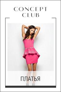 concept-club