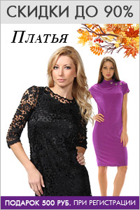 В интернет магазин одежды KupiVIP.ru