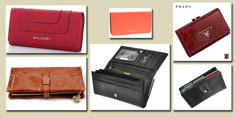 Ваш кошелек – это долгосрочная инвестиция