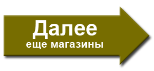 Strelka-dalee